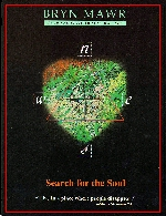 Spring 1997 cover